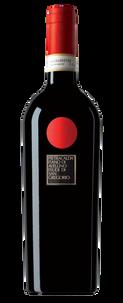 Вино Pietracalda Fiano di Avellino, Feudi di San Gregorio, 2014 г.