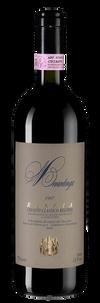 Вино Chianti Classico Riserva Berardenga, Fattoria di Felsina, 1997 г.