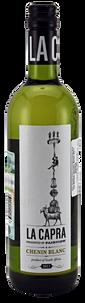 Вино La Capra Chenin Blanc, Fairview, 2015 г.
