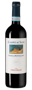 Вино Campo ai Sassi Rosso di Montalcino, Frescobaldi, 2017 г.