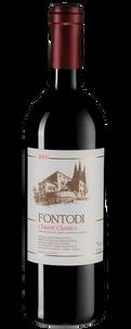 Вино Chianti Classico, Fontodi, 2015 г.