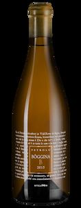 Вино Boggina B, Fattoria Petrolo, 2015 г.