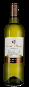 Вино Chateau les Rosiers (Bordeaux), 2017 г.