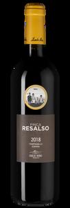 Вино Finca Resalso, Emilio Moro, 2018 г.
