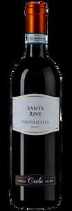 Вино Sante Rive Valpolicella, Cielo, 2017 г.