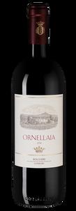 Вино Ornellaia, 2016 г.