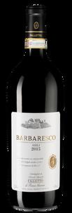 Вино Barbaresco Asili, Bruno Giacosa, 2015 г.