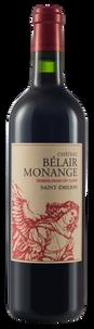 Вино Chateau Belair Monange, 2015 г.