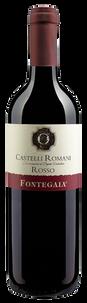 Вино Fontegaia Castelli Romani Rosso, Casama, 2015 г.