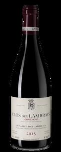 Вино Clos des Lambrays Grand Cru, Domaine des Lambrays, 2015 г.
