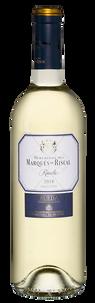 Вино Marques de Riscal Verdejo, 2018 г.