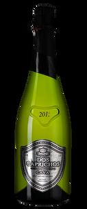 Игристое вино Cava Dos Caprichos Brut Nature, Bodegas Jaume Serra, 2015 г.