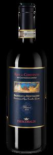 Вино Brunello di Montalcino Castelgiocondo Riserva, Frescobaldi, 2012 г.
