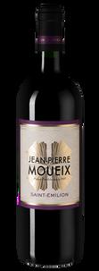 Вино Jean-Pierre Moueix Saint-Emilion, 2015 г.