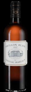 Вино Pavillon Blanc du Chateau Margaux, 2017 г.