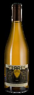 Вино Terres (Saumur), Thierry Germain, 2016 г.