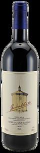 Вино Guidalberto, Tenuta San Guido, 2014 г.