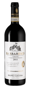 Вино Barbaresco Albesani Santo Stefano, Bruno Giacosa, 2011 г.
