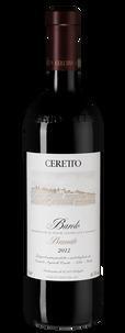 """Вино Barolo Bricco Rocche """"Brunate"""", Ceretto, 2012 г."""