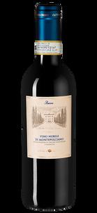 Вино Vino Nobile di Montepulciano, Fattoria del Cerro, 2015 г.