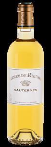 Вино Les Carmes de Rieussec, Chateau Rieussec, 2008 г.