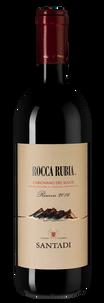 Вино Rocca Rubia, Santadi, 2016 г.