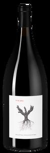 Вино PSI, Bodegas y Vinedos Alnardo, 2015 г.