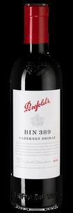 Вино Penfolds Bin 389 Cabernet Shiraz, 2016 г.