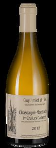 Вино Chassagne-Montrachet Premier Cru Les Caillerets, Domaine Amiot Guy et Fils, 2015 г.
