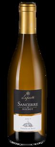 Вино Sancerre Le Rochoy, Domaine Laporte, 2017 г.