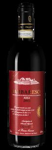 Вино Barbaresco Asili Riserva, Bruno Giacosa, 2011 г.