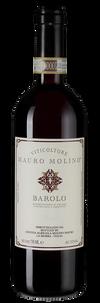 Вино Barolo, Mauro Molino, 2015 г.