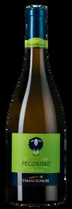 Вино Vellodoro Pecorino Terre di Chieti, Umani Ronchi, 2017 г.