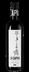 Вино La Capra Pinotage, Fairview, 2017 г.