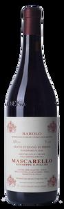 Вино Barolo Santo Stefano di Perno, Giuseppe Mascarello, 2012 г.