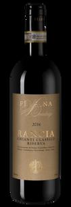 Вино Chianti Classico Riserva Rancia, Fattoria di Felsina, 2016 г.