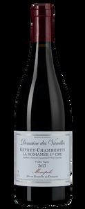 Вино Gevrey-Chambertin Clos du Couvent, Domaine de Varoilles, 2013 г.