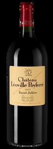 Вино Chateau Leoville Poyferre, Chateau Leoville-Poyferre, 2007 г.