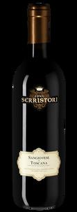 Вино Sangiovese di Toscana, Conti Serristori, 2018 г.
