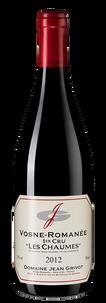 """Вино Vosne-Romanee Premier Cru """"Les Chaumes"""", Domaine Jean Grivot, 2012 г."""