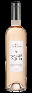 Вино Coeur du Rouet, Chateau du Rouet, 2018 г.