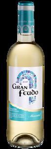 Вино Gran Feudo Moscatel, Bodegas Chivite, 2018 г.