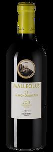Вино Malleolus de Sanchomartin, Emilio Moro, 2011 г.