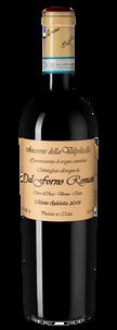 Вино Amarone della Valpolicella, Dal Forno Romano, 2008 г.