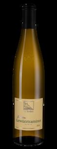Вино Gewurtztraminer, Cantina Terlan, 2018 г.