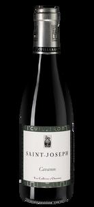 Вино Saint-Joseph Cavanos, Yves Cuilleron, 2017 г.