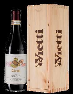 Вино Barolo Castiglione, Vietti, 2015 г.