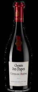 Вино Chemin des Papes Cotes-du-Rhone, Maison Francois Martenot, 2017 г.