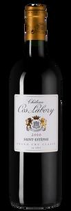 Вино Chateau Cos Labory, 2010 г.