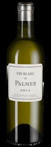 Вино Vin Blanc de Palmer, Chateau Palmer, 2014 г.